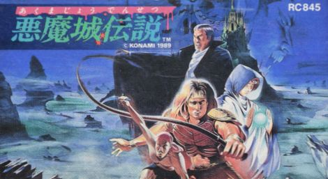 The Japanese art for the cartridge label had everyone up front and center. Typically, this was the smaller version of the art used on the Japanese box as well.